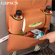 GSPSCN For Child Kick New Thicken Back Seat Protective Mud Clean car Covers For car Seats For Ipad and Drink Anti Kick Mat Mat(China)