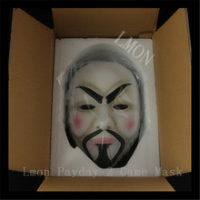 2016 New Desin High Quality V For Vendetta Mask Resin Collect Home Decor Party Cosplay Lenses Anonymous Mask Guy Fawkes Mask Toy