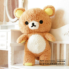 52 cm San-x Rilakkuma bear plush toy bear doll w5186(China)