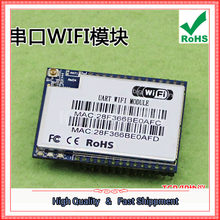 Free Shipping 1pcs HLK-RM04 embedded WIFI to serial wireless transmission module microcontroller uart serial port WIFI (D2B6