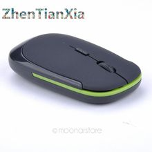 Wireless Mouse Fashion U-Shaped 2.4GHz Wireless Mouse 1600DPI Optical Mouse For Computer Laptop Free Shipping(China)