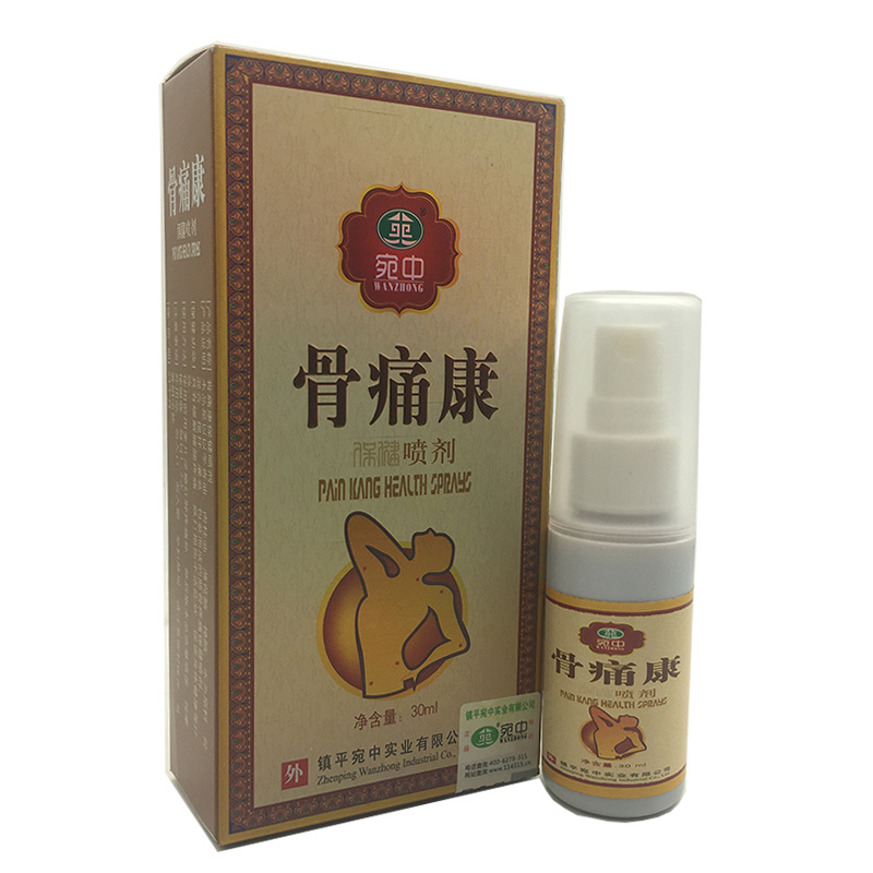 Chinese Herbal Medicine Joint Pain spray Treatment of Arthritis, Rheumatism, Myalgia Treatment Let the joint more comfortable 5