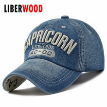 Denim Solid Blue Jeans Capricorn Zodiac Baseball Hat Cap Cowboy Dad Hat Curved Ball Cap USA Distressed Vintage(China)