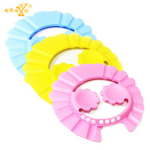 Manufacturers selling children baby shampoo cap adjustable infant shampoo cap Meihua ear cap