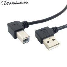 Left Angled USB 2.0 A Male to Left Angled B Male 90 degree Printer Scanner Cable 20cm(China)