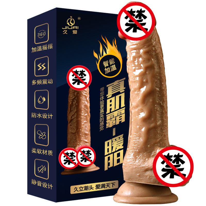 SexShop Silicone Heating Vibration Dildo Realistic Suction Cup Big Dildo Male Artificial Penis Dick Adult Sex Toys For Woman.<br>