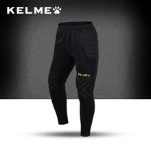 KELME Men's Survetement Football Pants Soccer Training Active Trousers Sport Running Protector Goalkeeper Sweatpants K15Z408L(China)
