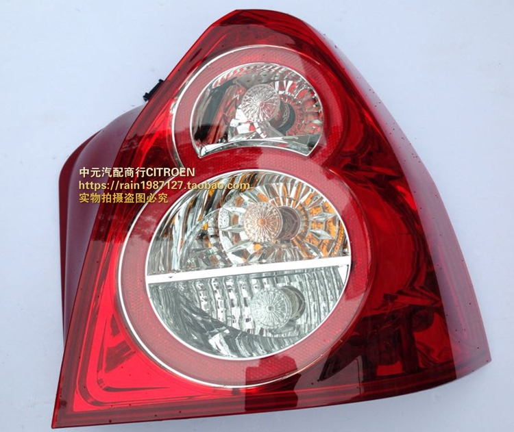 for Citroen Elysee 2008-2013 Tail lights assembly  tail lamp 1PCS<br><br>Aliexpress