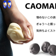 (A Toy A dream)2017 Caomaru Resin Funny Novelty Gift Japanese Vent Human Face Anti stress Ball Anti Stress Scented Toy Geek(China)