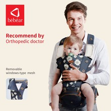 Bebear hipseat for prevent o-type legs new aviation aluminum 6 in 1 carry style load 20Kg Ergonomic baby carriers kid sling(China)