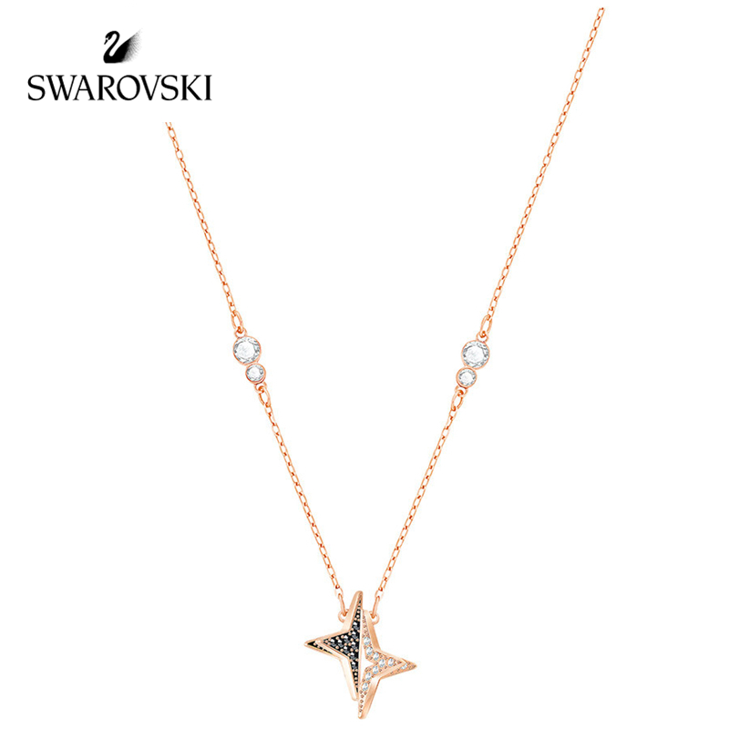 Genuine SWAROVSKI HALVE Crystal Solid Star Black and White Diamond Pendant Clavicle Women's Necklace Gift for Girlfriend5347218