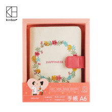 Kinbor A6 Romantic Couple Notebook Set Happiness Diary Cloth Embroidery Note Book Cover Cute Stationery Valentine's Gift