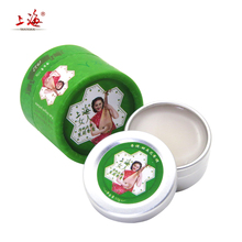 Jasmine solid perfume perfumes and fragrances for women fragrance deodorant pure fresh elegant moisture solid perfume skin care(China)