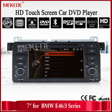 1 Din Car DVD Player for E46 M3 With GPS Bluetooth Radio RDS USB IPOD Steering wheel 7'' capacitive screen Free 8GB map card