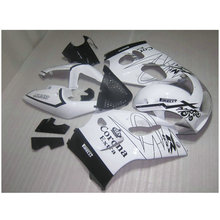 Fairing kit fit for Suzuki SRAD GSXR 600 GSXR 750 1996-2000 white black Corona fairings 96 97 98 99 00 plastic parts(China)