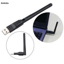 Kebidu MT-7601 150M USB 2.0 WiFi Wireless Network Card 802.11 b/g/n LAN Adapter with Antenna for Laptop PC Mini Wi-fi Wi Fi Don(China)