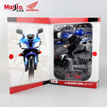 Child's hot miniature Honda CBR600RR DIY Assemble model motorcycle diecast tank metal die cast sports race car toys for Kid 2017