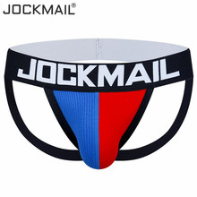 Buy JOCKMAIL Sexy Jockstraps Gay Underwear Men Jocks Thread cotton Male Briefs Bikini thong Penis Pouch Backless Buttocks G String