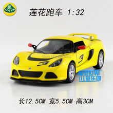 KINSMART Die Cast Metal Models/1:32 Scale/2012 Lotus Exige S toys/for children's gifts or for collections