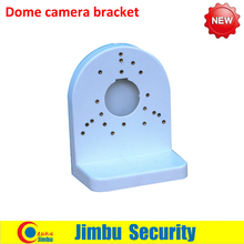 Used with 4 inch Dahua camera bracket ABS plastic material Dahua Dome camera wall mounted bracket