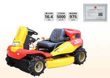 Riding lawn mower  machine 9GZ-221 electric agricultural machinery