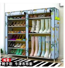 Simple multi-layer assembled folding storage Cabinets cloth shoe racks(China)