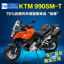 High Simulation Exquisite Diecasts Toy Vehicles TB Car Styling KTM 990 Superbike 1:12 Alloy Diecast Motorcycle Model Toy