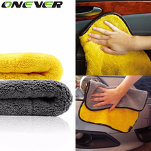 45x38cm High Quality Soft Microfiber Towel Car Cleaning Wash Clean Cloth Car Care Microfibre Wax Polishing Detailing Towels 1PCS(China)