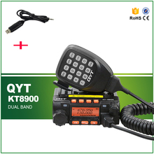 Free Shipping Newest Version KT8900 25W MINI Moblie Radio 136-174/400-480MHz Car Transceiver KT-8900+Programming Cable