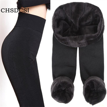CHSDCSI Trend Knitting HOT SALE 2017 Casual winter new High elastic thicken lady's Leggings warm pants skinny pants for women