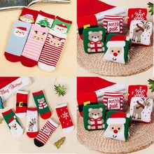 Christmas Themed Children Pure Cotton Cartoon Jacquard Socks Autumn Winter Kids Baby Absorb Sweat Permeability Unisex Socks(China)