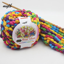 mylb Natural soft cotton scarf yarn thick yarn for knitting crochet baby knitting wool yarn thread(China)