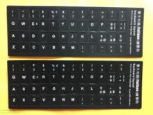 2pcs Italian Italy Keyboard Sticker keyboard Protective cover For Notebook keyboards Stickers 11.6 12 13.3 14.0 15.6 17.3