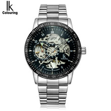 IK Coloring Watch 2017 Men's See Through Auto Mechanical Wristwatch with Box Free Ship
