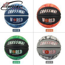 Factory direct basketball genuine foam rubber basketball indoor and outdoor general wholesale