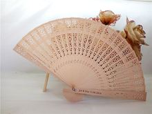 50 Pcs/ Lot Custom Personalized Name And Date Elegant Folding Silk Fabric Hand Fan(fan +Customized)