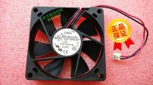 ADDA 7015 AD0712HS-D71 DC12V 0.25A 2 line mute large wind power box fan(China)