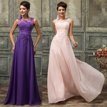 floor length formal 2017 New Lace Long design Formal pearl Elegant V-Neck Plus Size Party Vestidos long Evening Dress Gown