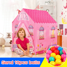 Buy Portable Toy Children Tents Safe Baby Playpen Outdoor Indoor Kids Game House Princess Play Tent Baby Play Yard Tienda Corralito for $35.87 in AliExpress store