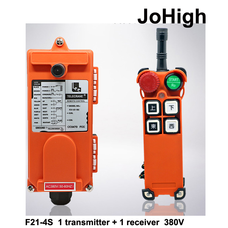 Factory Supply High Grade Remote control wireless industrial crane truck crane remote control 1 transmitter + 1 receiver F21-4S<br>