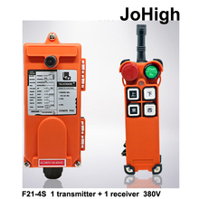 Factory Supply High Grade Remote control wireless industrial crane truck crane remote control 1 transmitter + 1 receiver F21-4S(China)