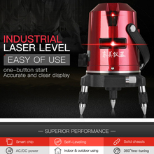2017 CE DongMei  laser level 360 rotary 3D cross lines laser alignment horizontal and vertical lines 2/ 3/ 5  instrument