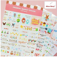 Cute Kawaii drawing market pink diary notebook planner stickers travel journal PVC stickers home deco stickers label(China)