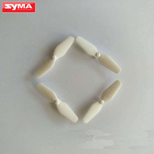 Syma X21 RC Drone Propeller Blades Spare Parts Quadcopter Main Blade Helicopter Accessories Fan