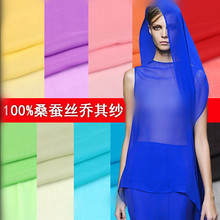 High quality 100% Natural mulberry silk Georgette lining clothing fabric dresses shirts solid 1meter L012(China)