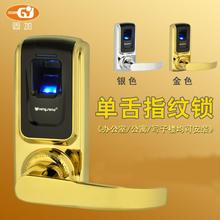 Digital Safe Remote Control Code Password Sliding Biometric Fingerprint door lock(China)