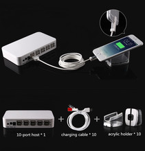 smart phone retail shop 10-port centralized security system with charging and alarm function