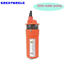 English manual 12V 360IPH 70M small Solar Submersible water pump bomba lift Power For Outdoor Garden Deep well transfer pump(China)