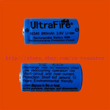 2 x Rechargeable CR123A 16340 880mAh 3.7V Li-ion battery(China)