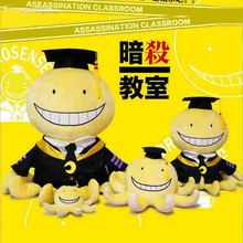 Ansatsu Kyoushitsu Assassination Classroom Korosensei  Anime Japan plush toy